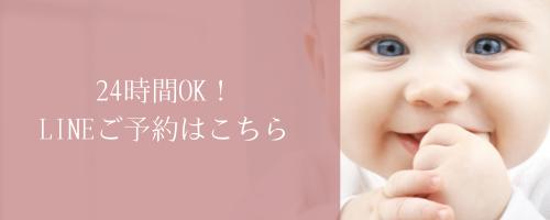 line-kishiwada